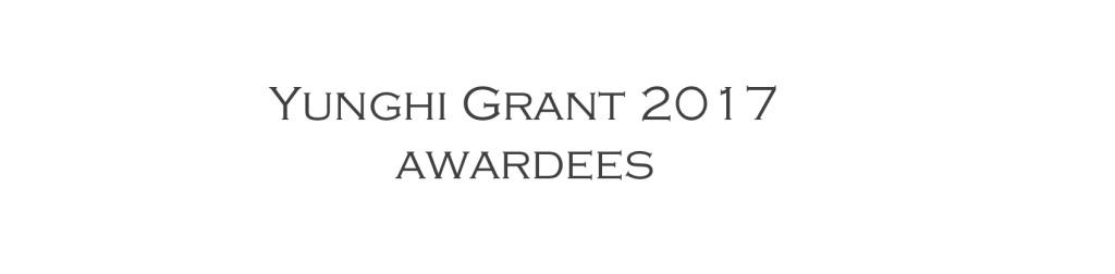 Awardees01-17