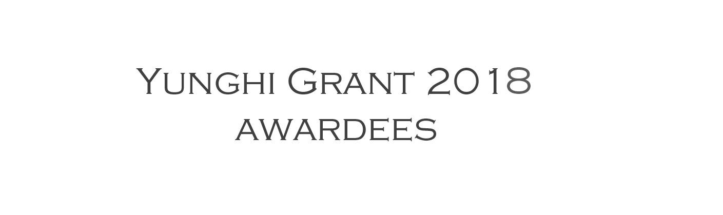 Awardees18_ size02